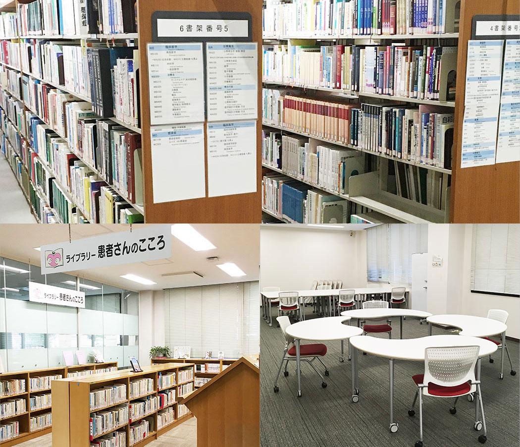 総合情報メディアセンター医学図書館